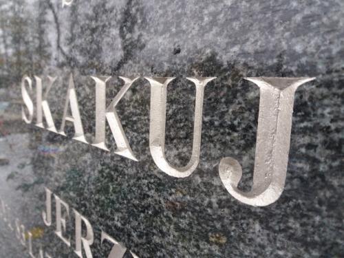 Zaklady pogrzebowe Surma Bilgoraj040